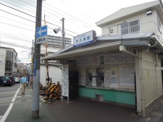 京成大久保駅 200m