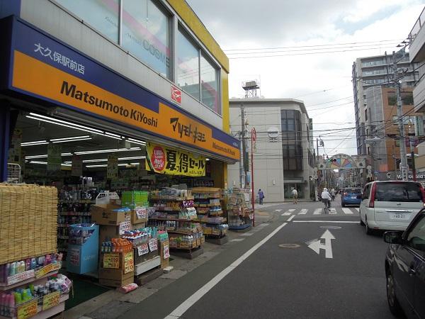マツモトキヨシ 220m