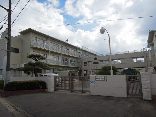 大久保東小学校 約200m