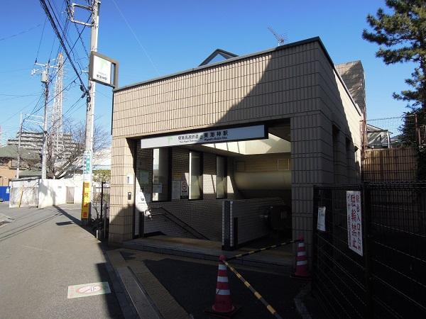 東葉高速鉄道「東海神」駅 約420m