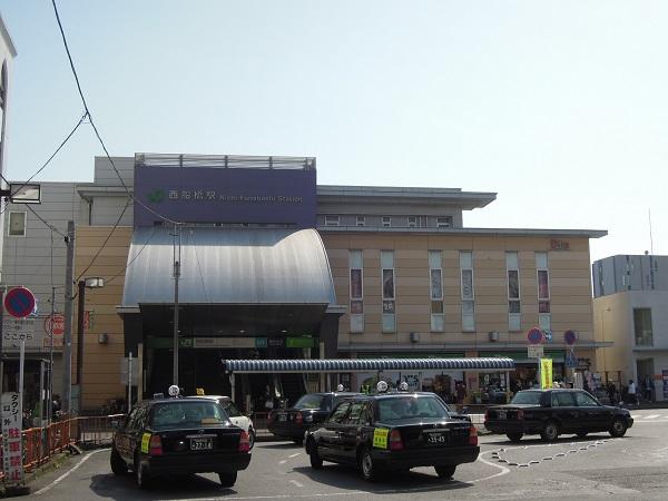 JR総武線「西船橋」駅 約640m