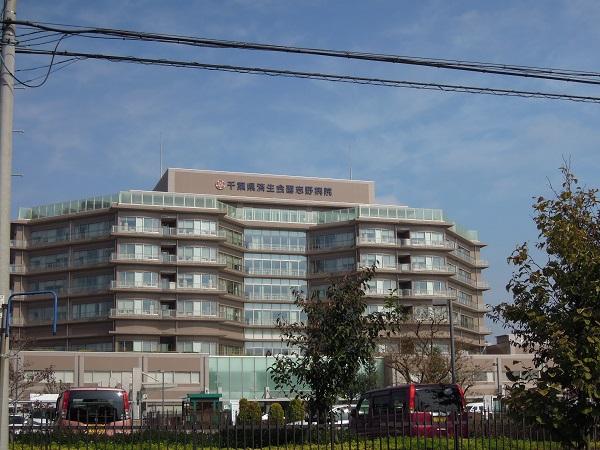 済生会習志野病院 約800m