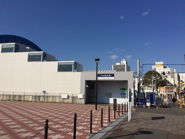 京成線「実籾」駅 徒歩20分