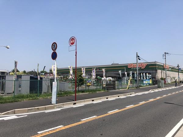 ユニディ菅野店 約800m