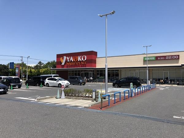 ヤオコー稲毛海岸店 約720m