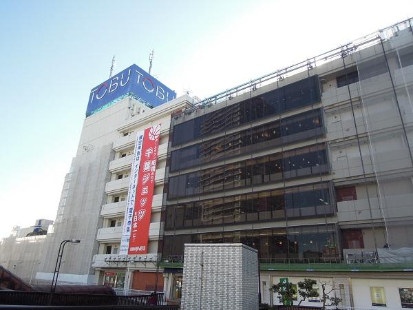 船橋東武 約690m