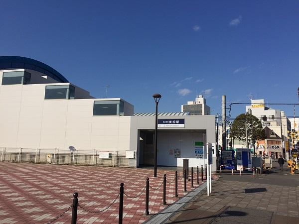 京成線「実籾」駅 約800m