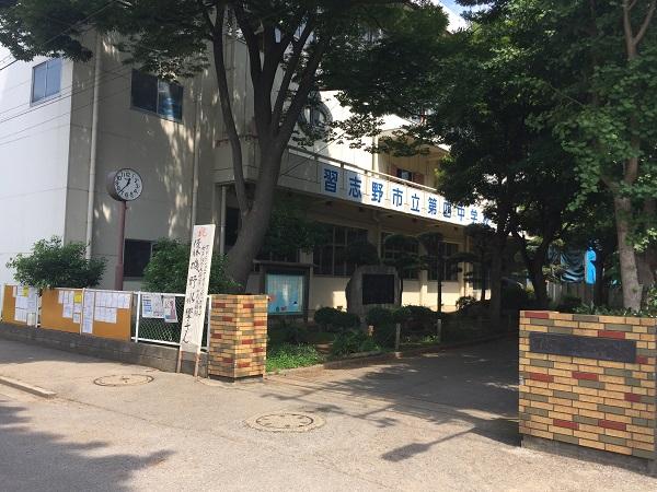 習志野市立第四中学校 約1,000m