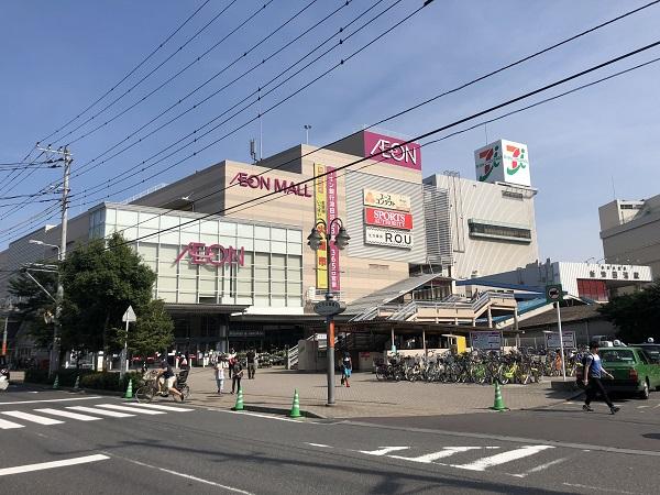 イオン津田沼店 約960m