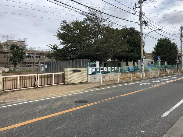 千草台小学校 約400m